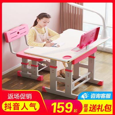 特价儿童书桌学习桌简约家用小学生写字桌椅套装课桌书柜组合女孩男孩学习桌 简约现代人造板其他巧妈妈