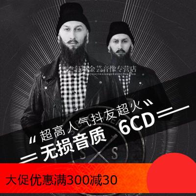 玄冥二老dj 勁爆重低音舞曲嗨曲電音無損音樂光盤汽車載cd碟片