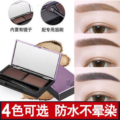 魅颜堂(MYG) 黑灰色棕色咖啡色眉粉套装5g 防水防汗不晕染男女彩妆 04#咖啡+深咖