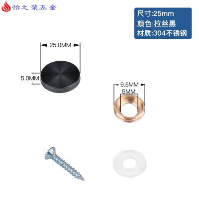 304不銹鋼鏡釘黑色亞克力裝飾釘螺絲裝飾蓋廣告釘玻璃釘遮丑蓋帽 25mm拉絲黑【8只價】