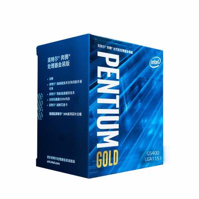 英特爾(Intel) G5400 八代奔騰雙核四線程3.7Ghz 盒裝正品CPU處理器LGA1151