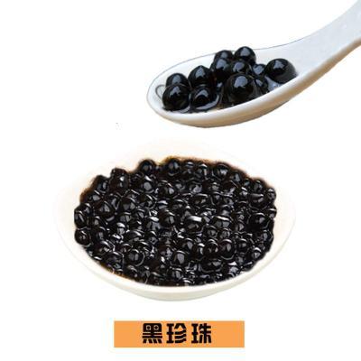 2分鐘快煮免煮珍珠粉圓琥珀櫻花抹茶即食沖泡黑珍珠豆奶茶店原料 黑珍珠1000g