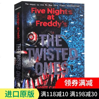1015Five Nights at Freddy's The Twisted Ones 玩具熊的五夜后宫2 扭曲