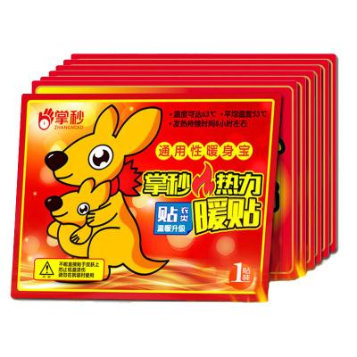 乾越(qianyue)[100片裝]暖貼寶寶貼暖身貼自發熱貼保暖貼宮暖貼關節貼發熱帖足暖貼