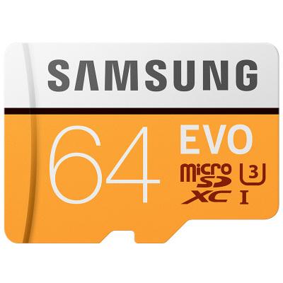 三星(SAMSUNG) microSD存儲卡 64G Class10 UHS-3 傳輸100MB/s 車載 行車記錄儀