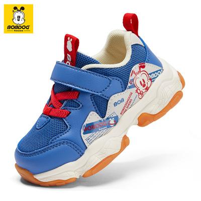 巴布豆BOBDOG HOUSE童鞋春秋新款兒童學步鞋男童軟底機能鞋女童寶寶鞋B9356