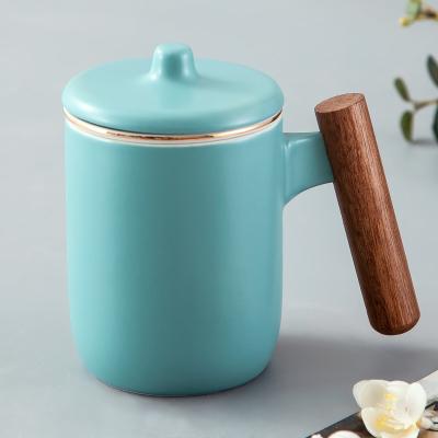 美厨(maxcook)茶杯陶瓷杯 马克杯水杯泡茶杯 咖啡杯早餐杯茶水分离杯带滤隔 哑光青 MCTC124