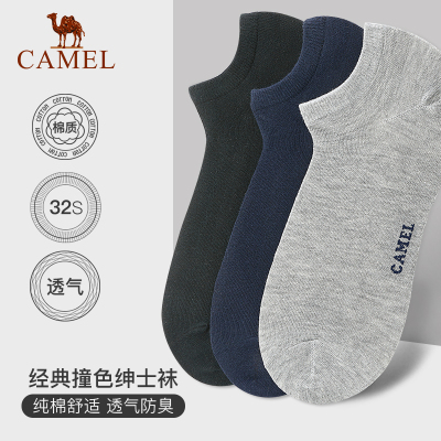 CAMEL【3双装】骆驼运动袜舒适透气吸汗防臭四季船袜棉袜潮R9W7AN132