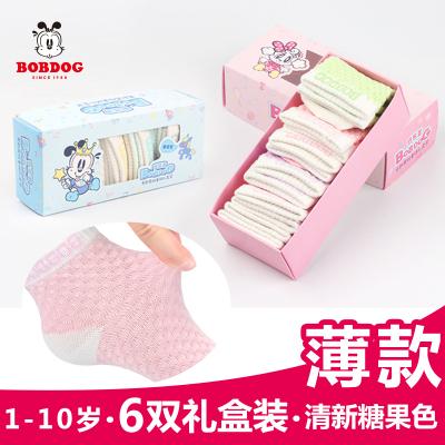 巴布豆配飾兒童襪子夏季薄款網眼襪春秋男童女童棉襪1-2歲、2-3歲、3-5歲、5-7歲、7-10歲寶寶短襪夏6雙裝