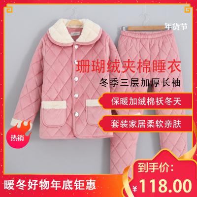 奥元素珊瑚绒夹棉睡衣女士冬季三层加厚长袖保暖加绒棉袄冬天套装家居服