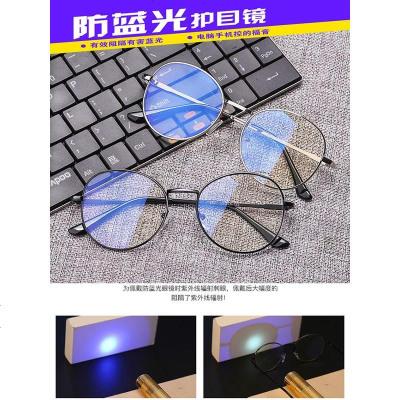 防輻射眼鏡男防藍光電腦護目鏡近視眼鏡框女潮復古平光眼鏡架