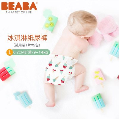 【一片一包裝更方便】美國BEABA冰淇淋系列嬰兒紙尿褲試用裝L5片 適合9KG-14KG