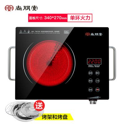 尚朋堂電陶爐ST2207 電磁爐 智能光波爐家用臺式爆炒小型茶爐煮茶大功率