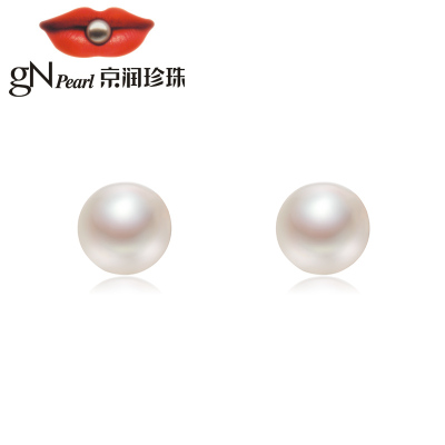 京润珍珠 倾心 925银镶白色淡水珍珠耳钉 正圆品质 珠宝送女友