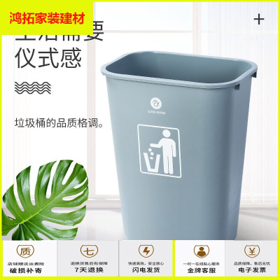 蘇寧放心購無蓋大垃圾桶餐廳家用廚房長方形垃圾桶大容量分類垃圾桶新款簡約