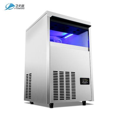 飛天鼠(FTIANSHU) 商用 60KG不銹鋼款制冰機方塊制冰機大型制冰機全自動制冰機奶茶店酒吧KTV