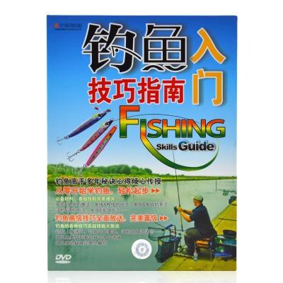 釣魚入門技巧指南DVD光盤 釣魚技巧指南碟片資深發燒魚友經驗總結