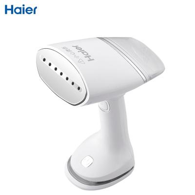 海尔 (Haier)折叠手持挂烫机HY-GW1001 白色 蒸汽折叠挂烫机 手持便携式干湿双烫电熨斗