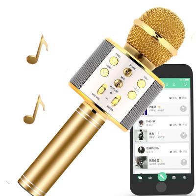 啟融 手機麥克風 藍牙麥克風話筒手機聲卡錄歌K歌套裝唱吧快手直播喊麥安卓臺式機電腦設備通用無線麥(土豪金)