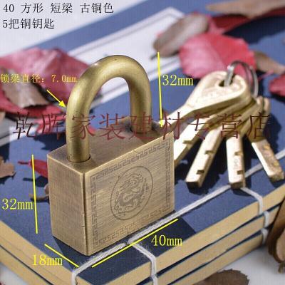 定做中式纯铜加厚大插销铜锁 老式木锁 花园庭院闩 仿古扣铜栓铜锁