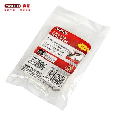 賽拓(SANTO)0020 白色尼龍扎帶 捆綁帶 理線帶 扎線帶 電工工具