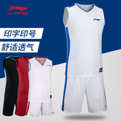 李宁篮球服套装男 篮球队服比赛服 团购印号透气速干球衣训练服