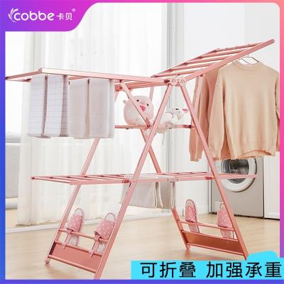 卡贝(cobbe)晾衣架落地折叠伸缩晾衣架室内家用晒衣架阳台晾衣杆简易婴儿凉衣晒被架简易款1.5M铝合金银色