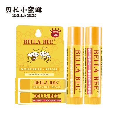 貝拉小蜜蜂(BELLABEE)嬰兒蜂蜜護唇膏+紅石榴保濕滋潤護唇膏4.6g+4.6g潤唇膏兒童潤唇膏兩支