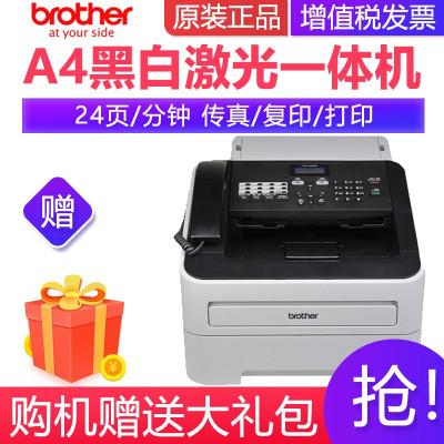 兄弟(brother)FAX-2890 黑白激光多功能傳真一體機帶話筒柄 家庭企業辦公套餐2