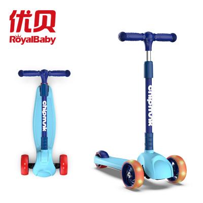 優貝加寬閃光輪DIY一鍵折疊滑板車1-2-3-4-5歲寶寶生日禮物男孩女孩踏板滑行車