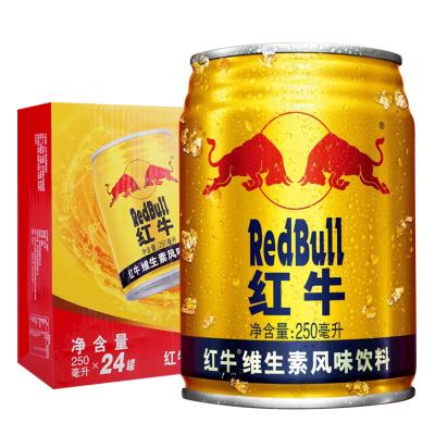 紅牛 維生素風味飲料250ml*24罐 泰國原裝進口 體質能量功能飲料 整箱