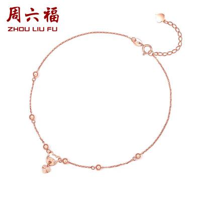 周六福(ZHOULIUFU) 珠寶18K金腳鏈女士款玫瑰金彩金小熊金珠腳飾 多彩KI084780