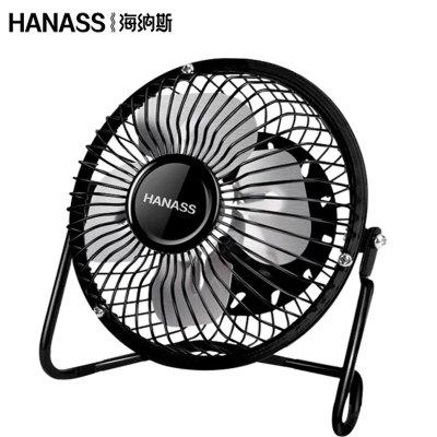 海纳斯(HANASS)电风扇FS0612 迷你学生宿舍1档风力 移动自然风台式机械版小风扇便携 黑色经典款