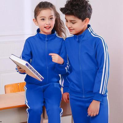 幼儿园园服春秋冬装红蓝色加绒加厚运动装教师小学生校服儿童班服