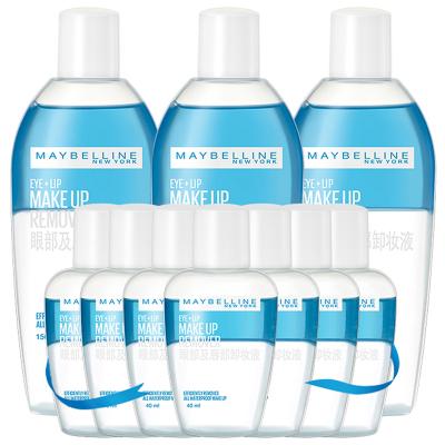 美寶蓮(Maybelline)眼唇卸妝液鉅惠組合(150m*3+40ml*7)卸妝水/卸妝液