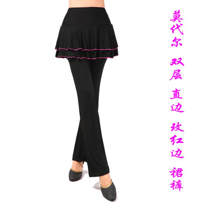 拉丁舞褲莫代爾裙褲女廣場舞蹈褲裙練功服裝黑色直筒長褲褲子