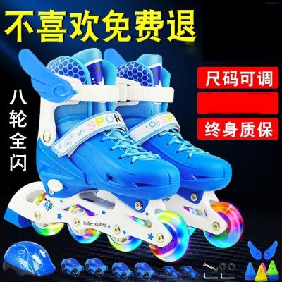 3-4-5-6-7-8-9歲溜冰鞋兒童套裝男女直排輪閃電客旱冰鞋輪滑鞋初學者