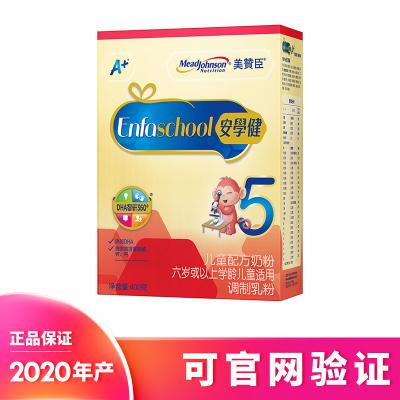【2020年4月產滿5盒減3元】美贊臣(MeadJohnson)安學健A+5段400g兒童配方奶粉調制乳粉*1盒裝