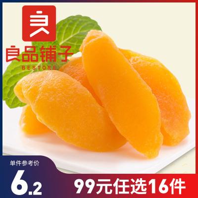 【任選】【良品鋪子】黃桃果干 98gx1袋 休閑零食 袋裝 特色果脯果 酸甜適口精選大黃桃桃干袋裝