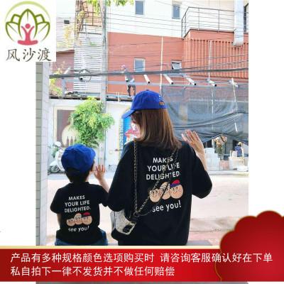 家童装 亲子装韩版T恤夏装一家三口短袖洋气母子装潮图片件数为展示