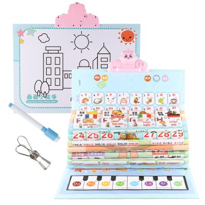 樂童童玩具早教大號中英雙語點讀掛圖掛本+畫板+電子琴鍵0 粉紅 ABS 425*40*379mm