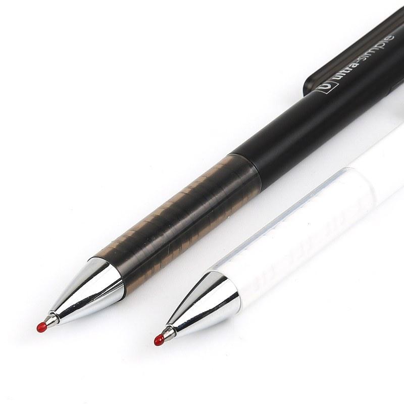 晨光(M&G)AGPH8101按动中性笔 黑色 10支/盒 0.38mm学生书写中性笔 水性笔 黑笔 签字笔 办公用品 黑色