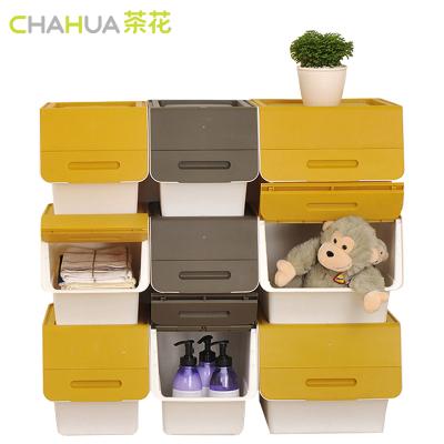 茶花(CHAHUA)塑料收納箱2885*3翻蓋重疊收納柜大號玩具衣物收納筐疊加儲物箱三層裝40CM顏色隨機