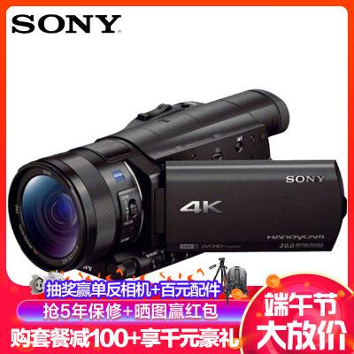 索尼(SONY)FDR-AX100E 4K高清數碼專業攝像機 家用/辦公/會議/教學/新聞采訪/手持DV/便攜 4K拍攝 光學防抖 WIFI分享 Vlog拍攝 黑色 禮包版