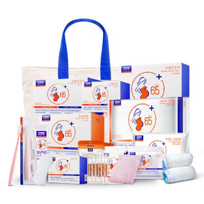 贝莱康(balic)待产包孕产妇春夏入院待产包产妇用品孕产包套装产后护理包12件套