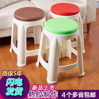 蘇寧放心購加厚塑料凳子成人時尚圓凳餐桌凳椅子家用高凳矮凳塑膠小板凳餐廳A-STYLE