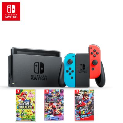 任天堂 Nintendo Switch國行續航版增強版紅藍主機&超級馬力歐奧德賽&馬力歐卡丁車8 & 新超級馬力歐兄弟U
