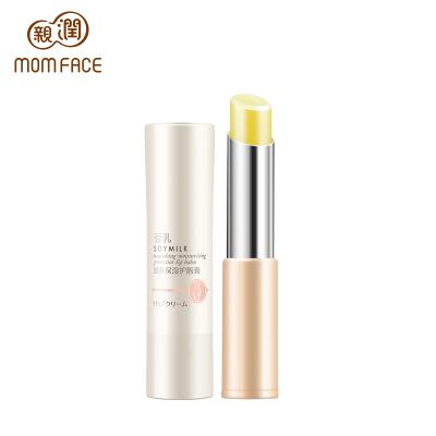 親潤 孕婦豆乳唇膏保濕滋潤天然護唇孕產期適用防干裂潤唇膏