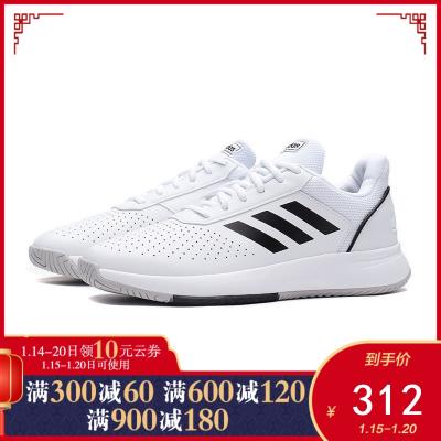 阿迪达斯男鞋网球鞋2019新款网球COURTSMASH训练比赛运动鞋F36718