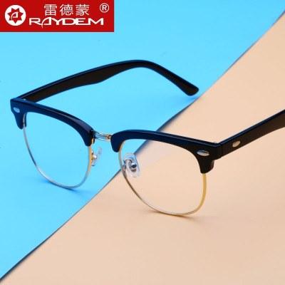 防輻射眼鏡男防藍光眼鏡框女平面平光鏡男無度數平鏡眼鏡近視眼睛 【配近視防藍光】鏡框+1.61非球面片(